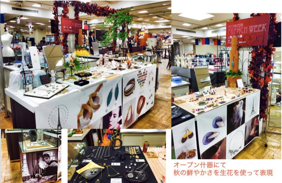 フランス アクセサリー 日本橋三越本店 CARTE BLANCHE出店