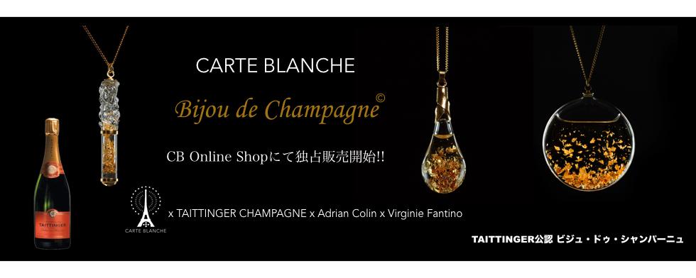 ビジュ・ドゥ・シャンパーニュ(ガラスアートにシャンパンと金箔を高度な技術で封じ込めたペンダント)